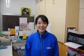 ishihara_to